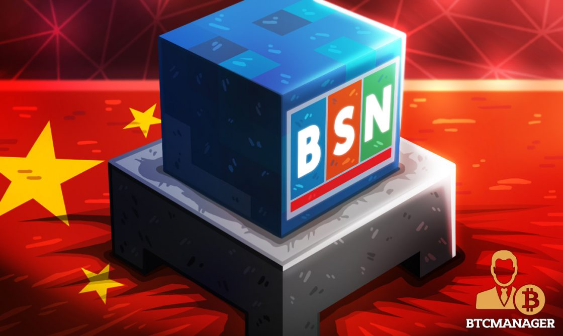China's BSN Platform Set to Integrate