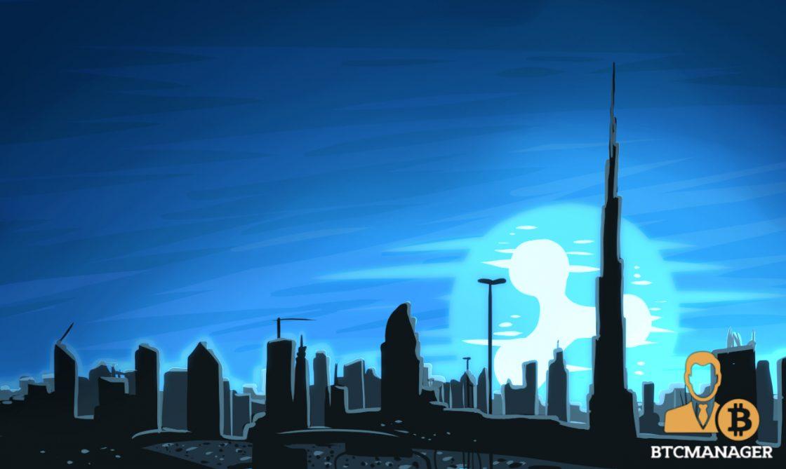 UAE Skyline with Ripple Moon